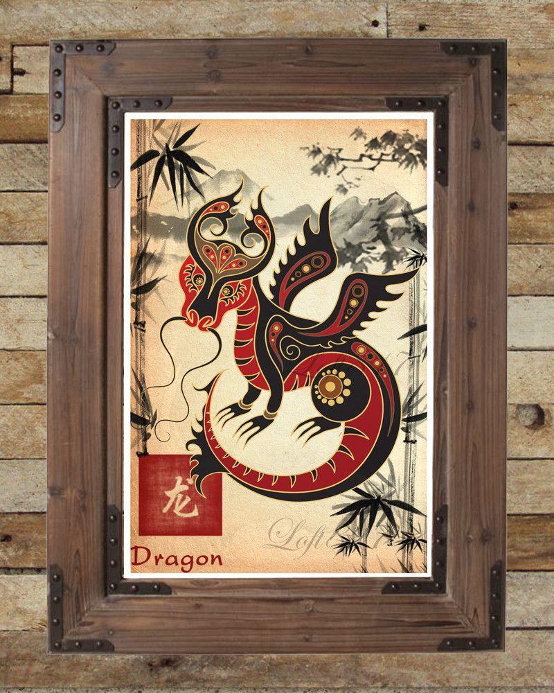 Chinese Zodiac Dragon Asian Dragon Asian Wall Decor Japanese Ink Painting Asian Art Print Japanese Ink Painting Asian Wall Decor Chinese Zodiac Dragon