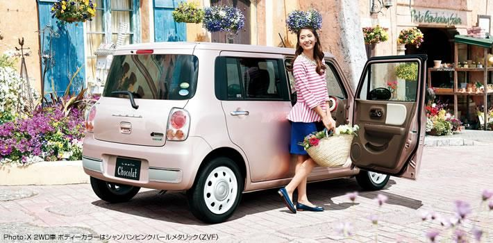 Suzuki Reveals Adorable Lapin Chocolat In Japan Photo Gallery Japan Photo Suzuki Japan