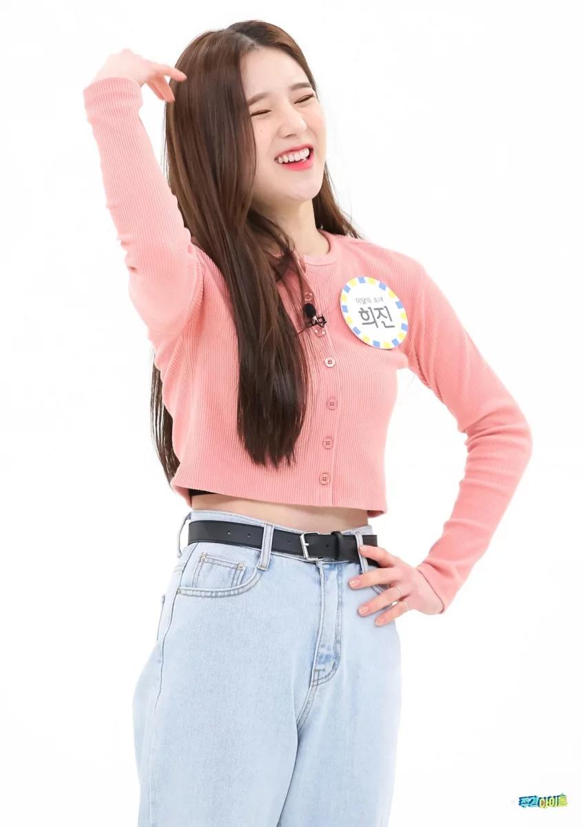 200308 Weekly Idol Naver Update Loona Weekly Idol Mom Jeans Fashion
