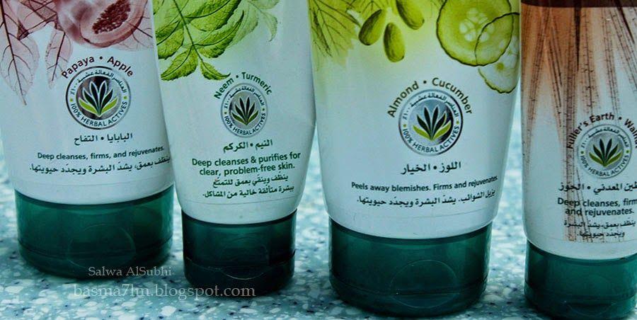 بسمة حلم أقنعة الوجة من هيمالايا Himalaya Face Masks Shampoo Bottle Rejuvenation Cleanse