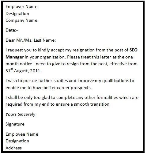 resignation letter format with reason describing the reason of resignation as reason for higher studies