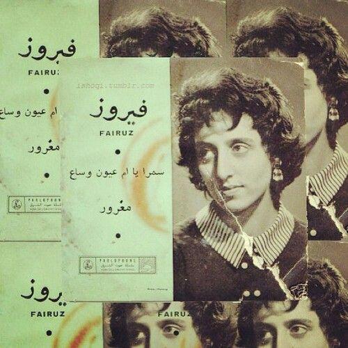 سمرا ياام عيون وساع Music Artwork Morning Greetings Quotes Book Cover