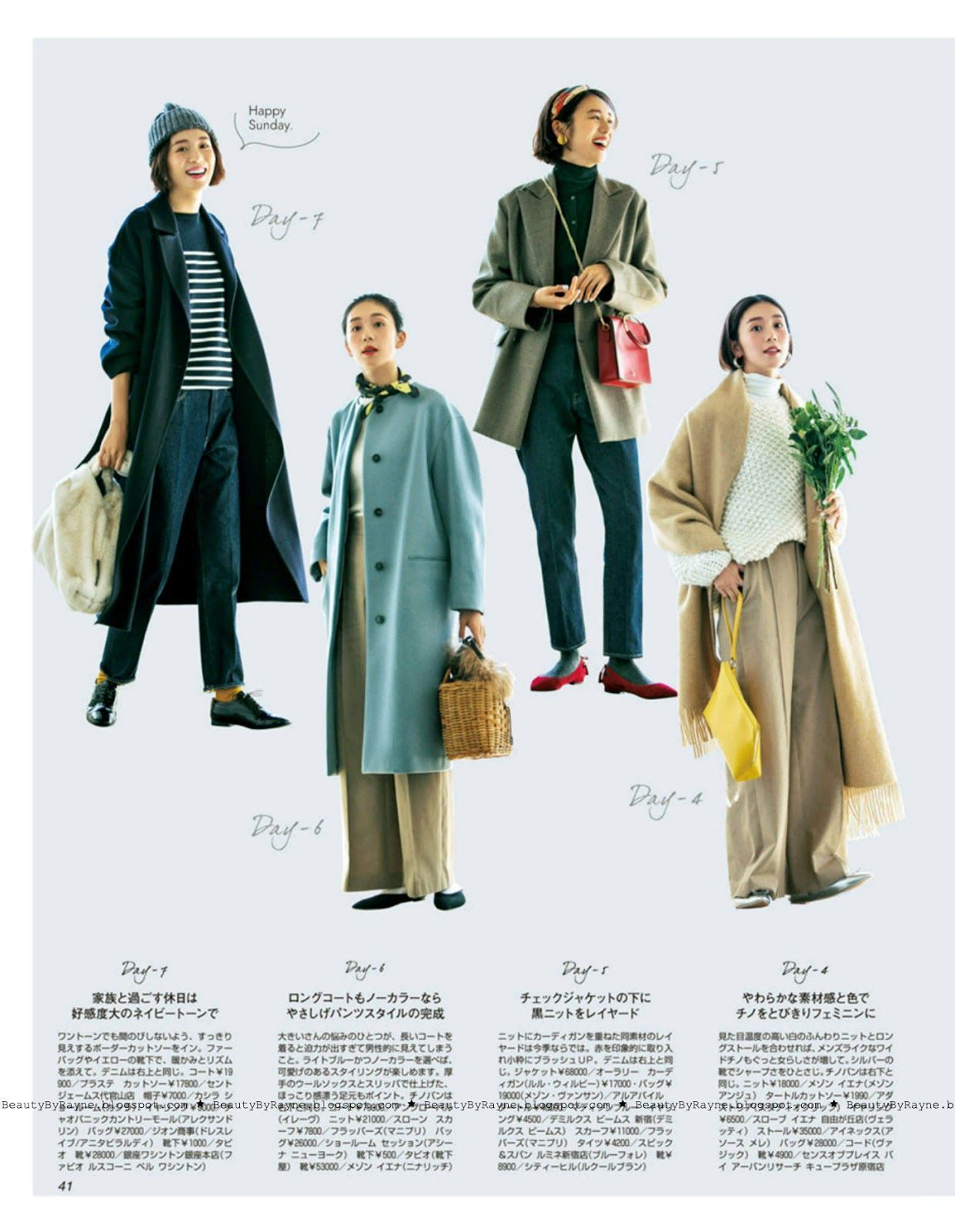japanese fashion #fashion Lee January 2019 Issue, Free Japanese Fashion Magazine Scans #japanese fashion editorial