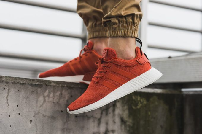 3a4bcd9e7 The adidas NMD R2 Primeknit Future Harvest