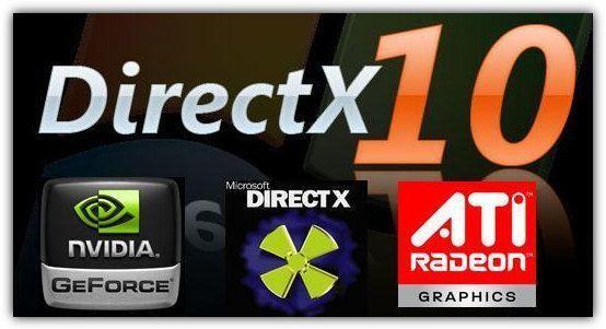 Directx 12 скачать для windows 10 64 bit.