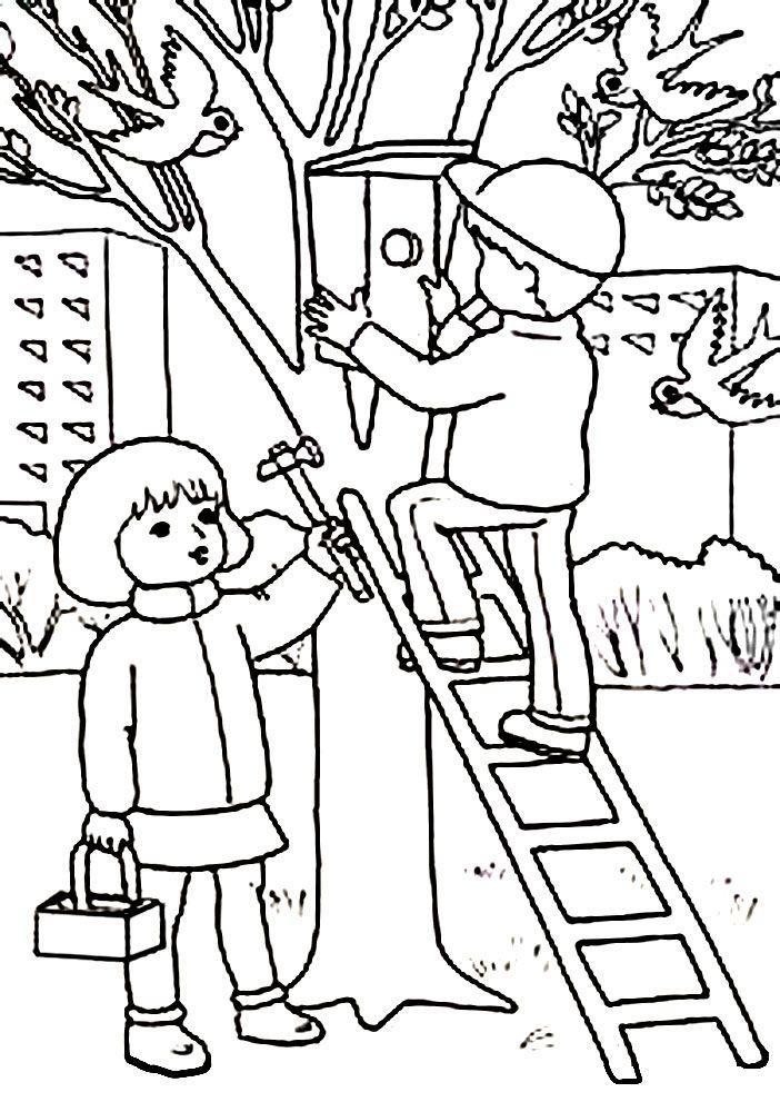 Детские раскраски времена года для развития мелкой ...
