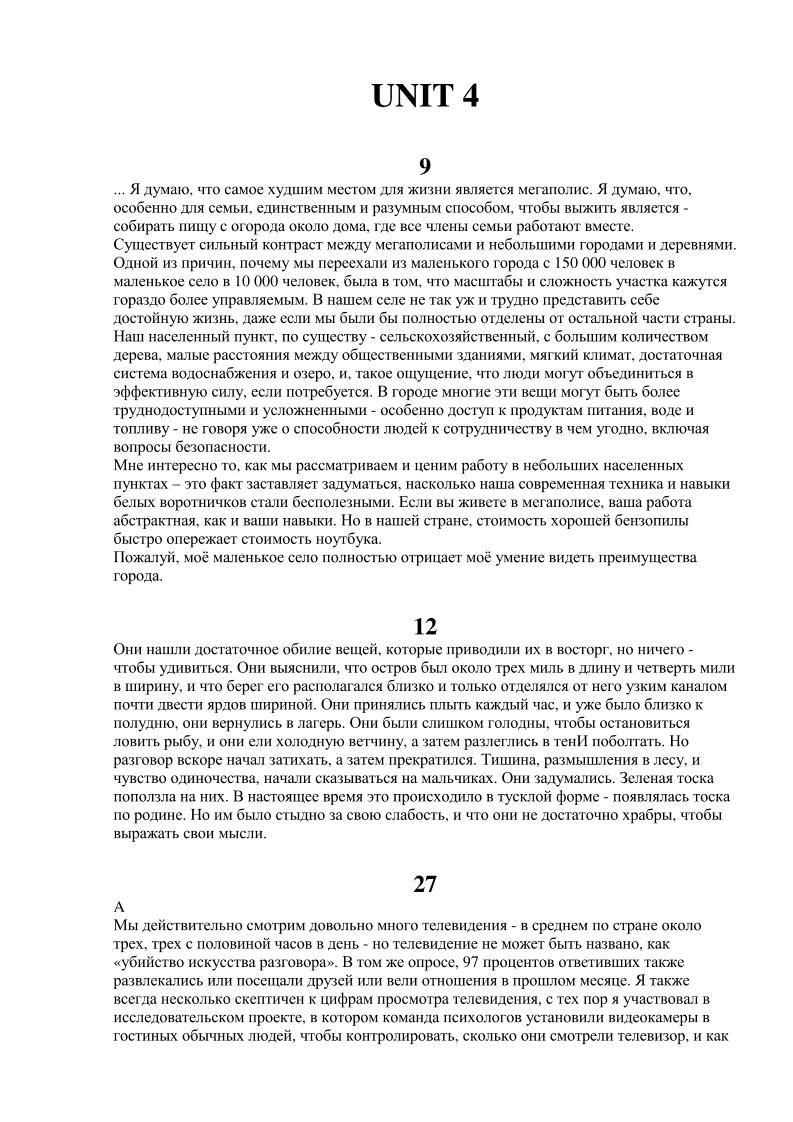 Контрольная работа за 1 полугодие 2 класс по русскому языку к учебнику иванова