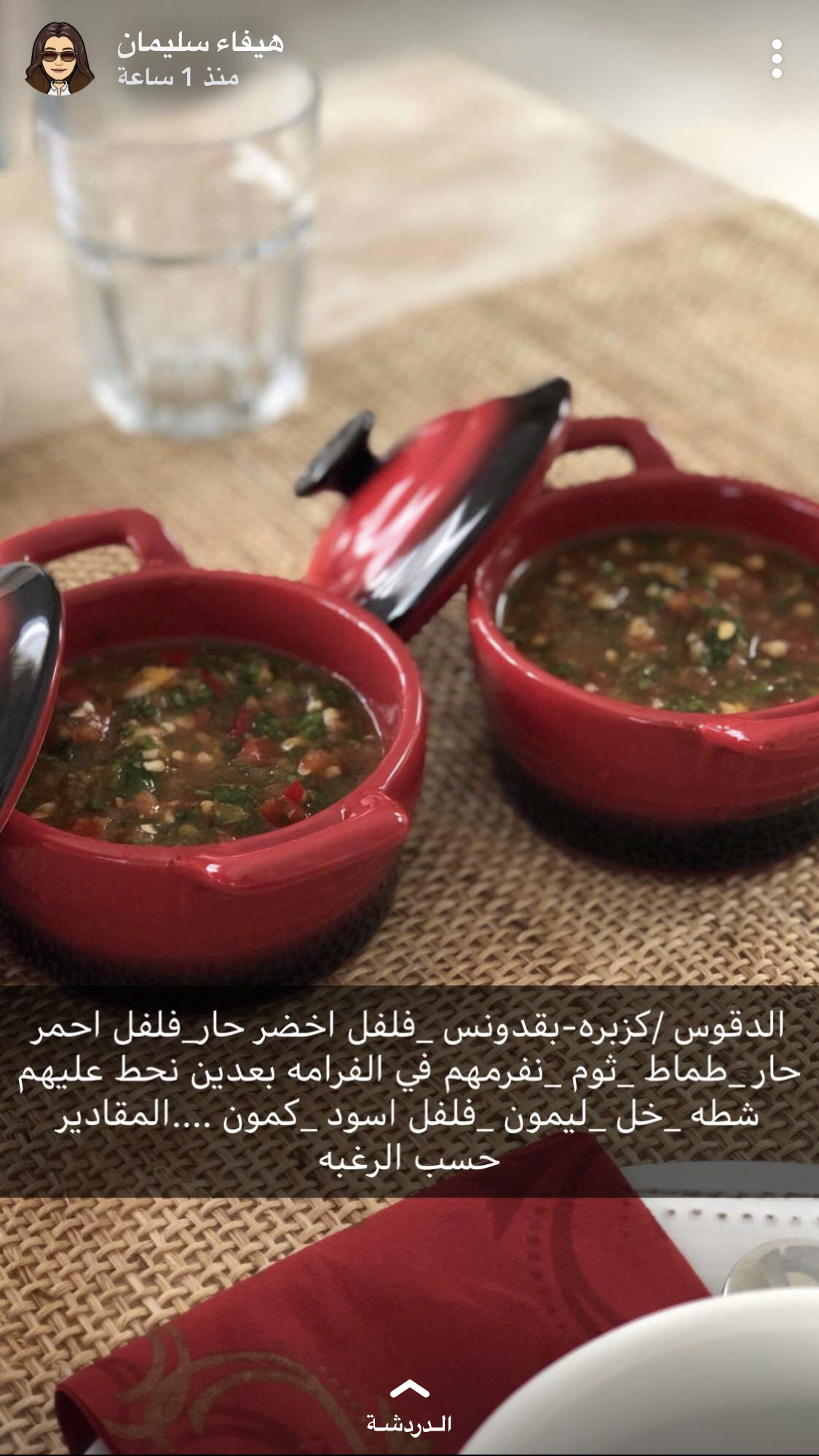 Pin By Emanbb On عربيات Cookout Food Cooking Recipes Recipes