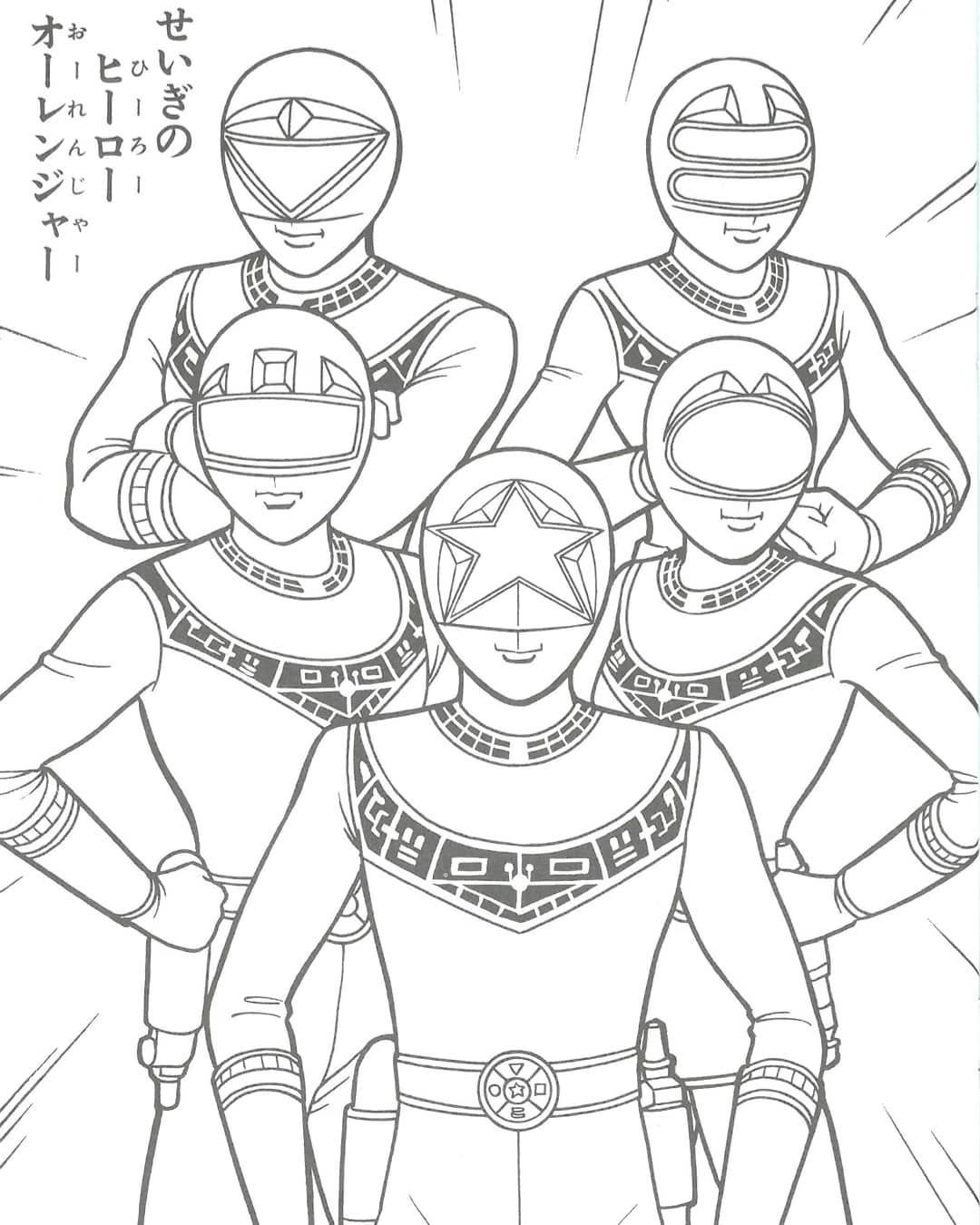 788 Likes 8 Comments Go Zeo Powerrangerstoysau On Instagram Any Artists Out There Able To Colour Desenhos Pra Colorir Desenhos Para Colorir Colorir
