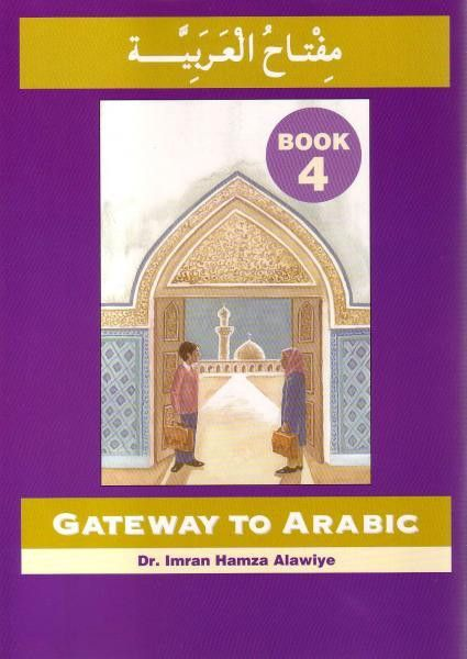 Gateway To Arabic Book 4 Arabic Books Books Learning Arabic