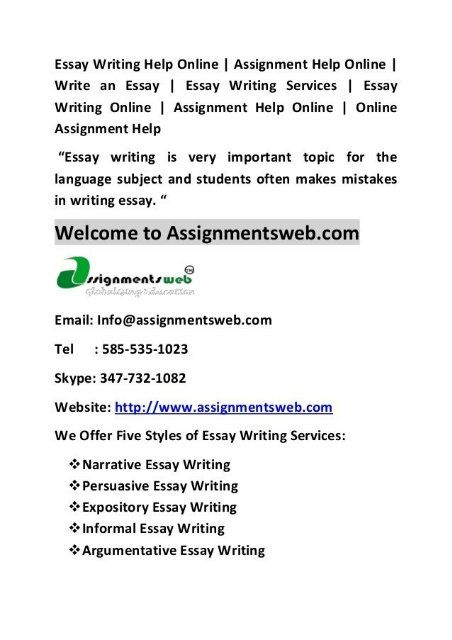 Problems in cities essay