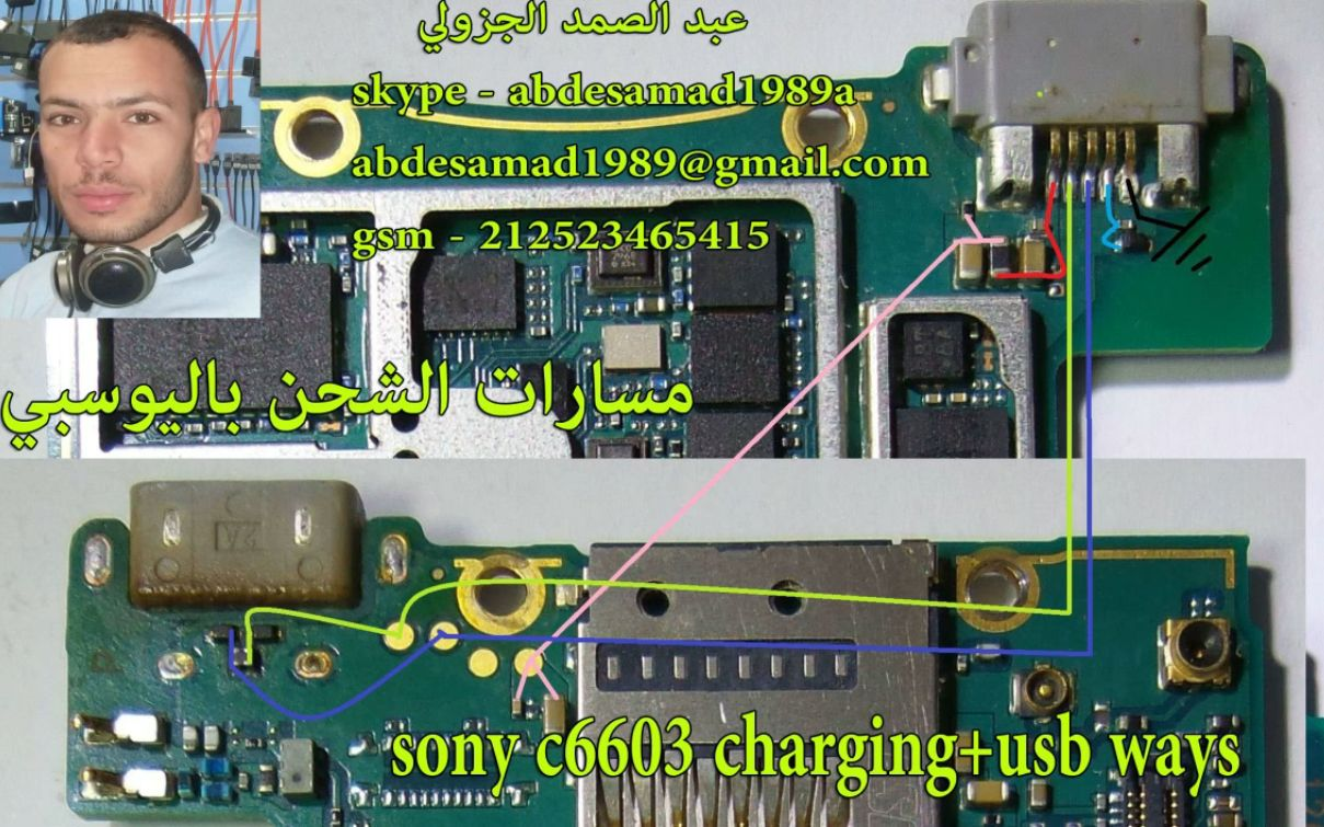 sony xperia z c6603 charging solution jumper problem ways [ 1209 x 755 Pixel ]