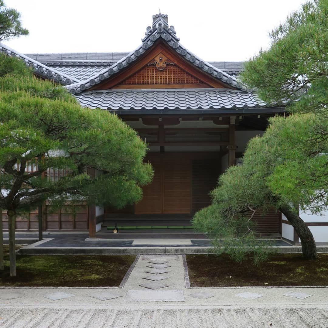 29.04.2014 Ginkakuji Temple Kyoto . . #japan #Kyoto #ginkakuji #ginkakujitemple #jishōji #travelblog #travelphotography ...