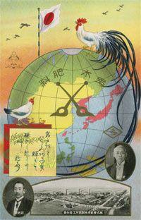 昭和7年(1932年)・年賀状レトロ美術館