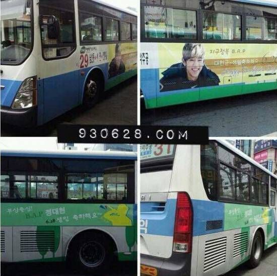 Fans Celebrate B A P S Daehyun S Birthday With Bus And Subway Advertisements Parades Public Transport Bap