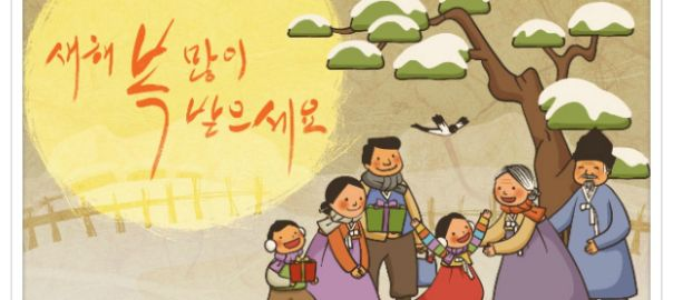 Seoul's Best For Kids and Families