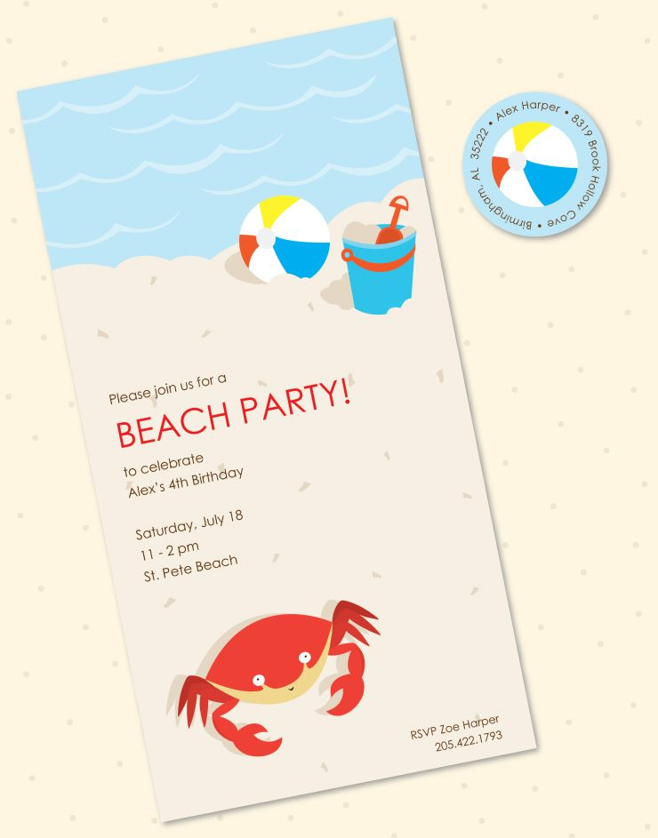 Kids Beach Party Invitation by Stacy Claire Boyd   Summer Party ...