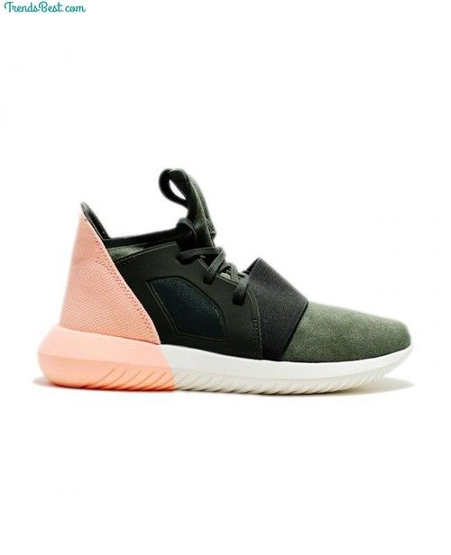 huge discount 485b1 4b199 Womens Adidas Tubular Defiant Army Green Orange Pink Trainers - Tubular -  Adidas - Tubular