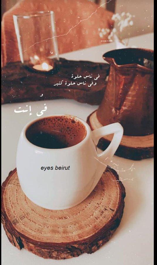 ممنوع الدخول الى عالمي انا و سمرائي و عدستي Eyes Beirut منتديات انفاس الحب Tableware Glassware