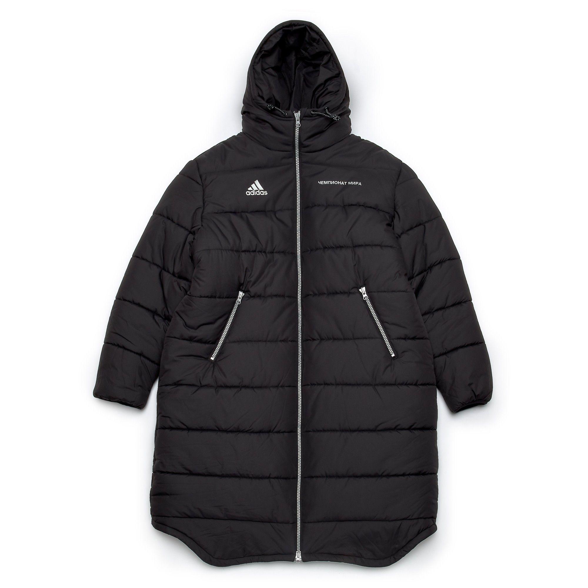 Gosha Rubchinskiy Adidas Padded Coat Black With Images Black Coat Padded Coat Coat