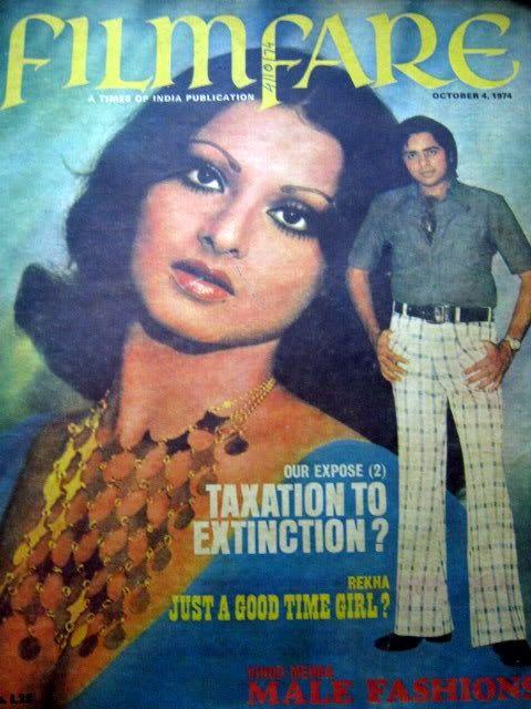 Rekha: Filmfare