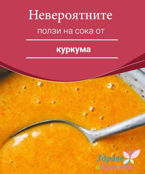 Лекуване на псориазис сърбия