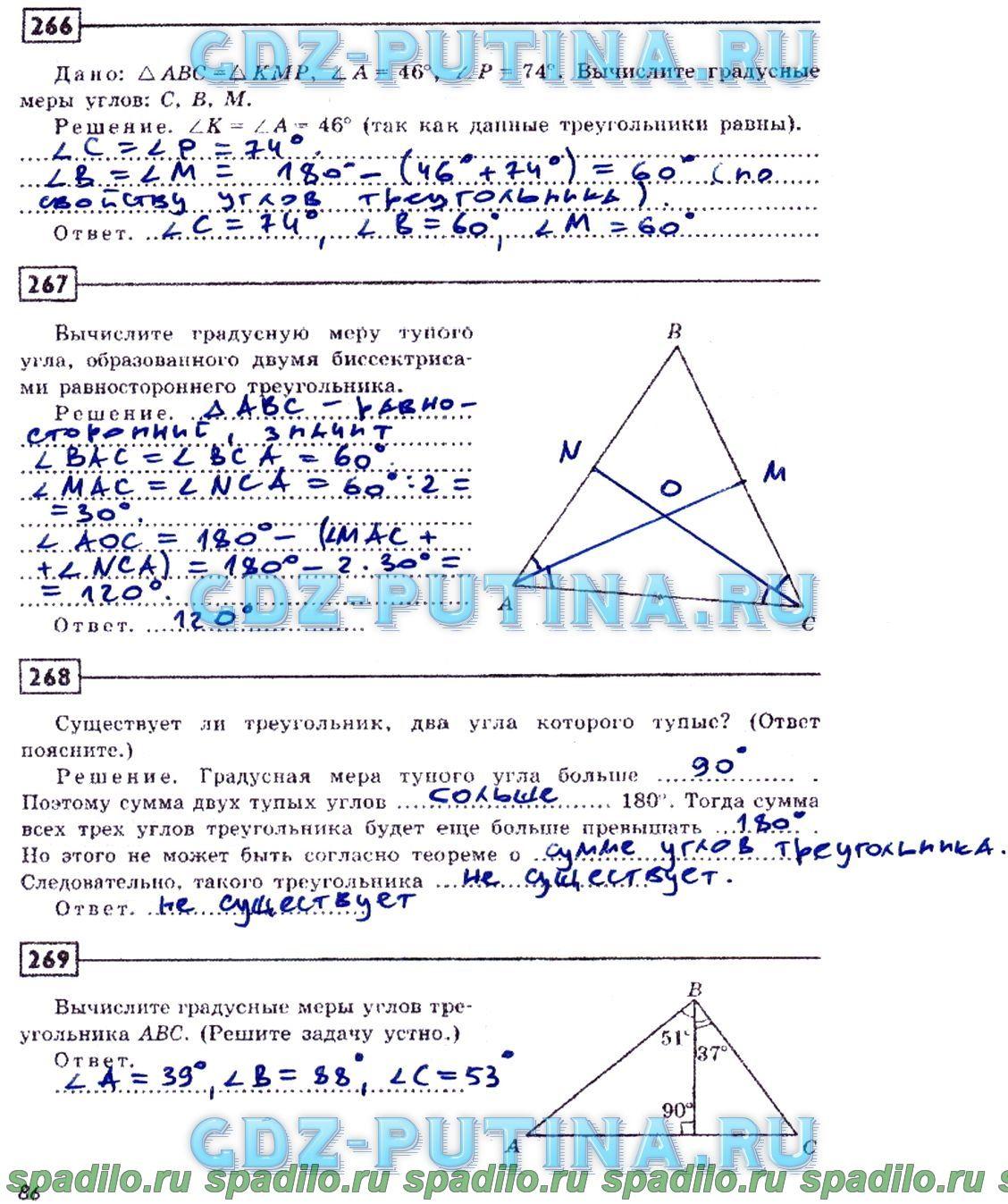Конспекты по математике школа россии 2 класс фгос