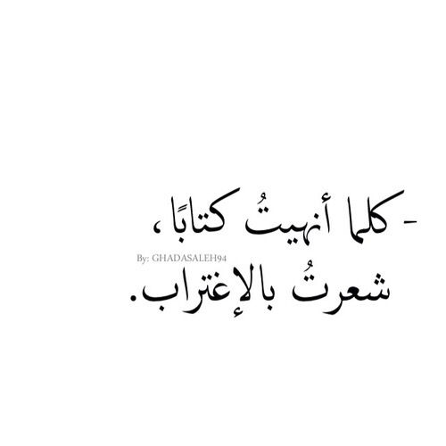 Arabic Words Quotes Quotes Deep Quotations