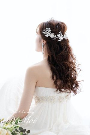 Photo of Twig Accessory silver / gold ~ Bridal Headdress ~ ≪HV-0 …