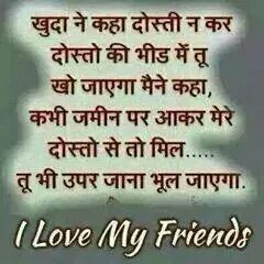 Our Friendship Is Foreverit Has No Endthankyou God To Give