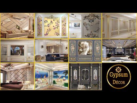 احدث ديكورات دهانات حوائط 2021 I اشكال بانوهات فوم مودرن Youtube In 2021 Modern Decor Gallery Wall Interior Design
