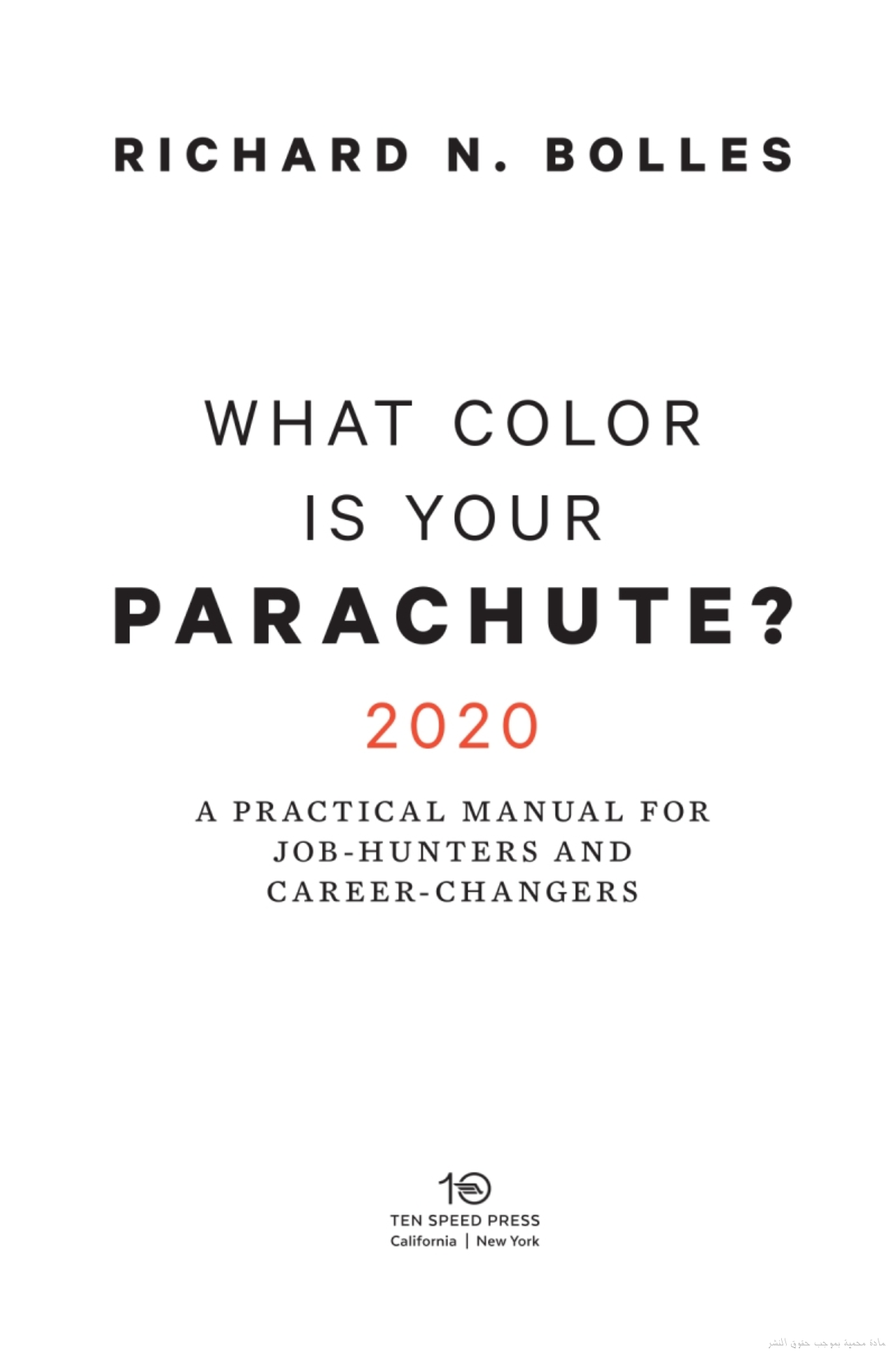 What Color Is Your Parachute 2020 A Practical Manual For Job Hunters And Richard N Bolles Google Business And Economics Writing Tips Marketing Jobs