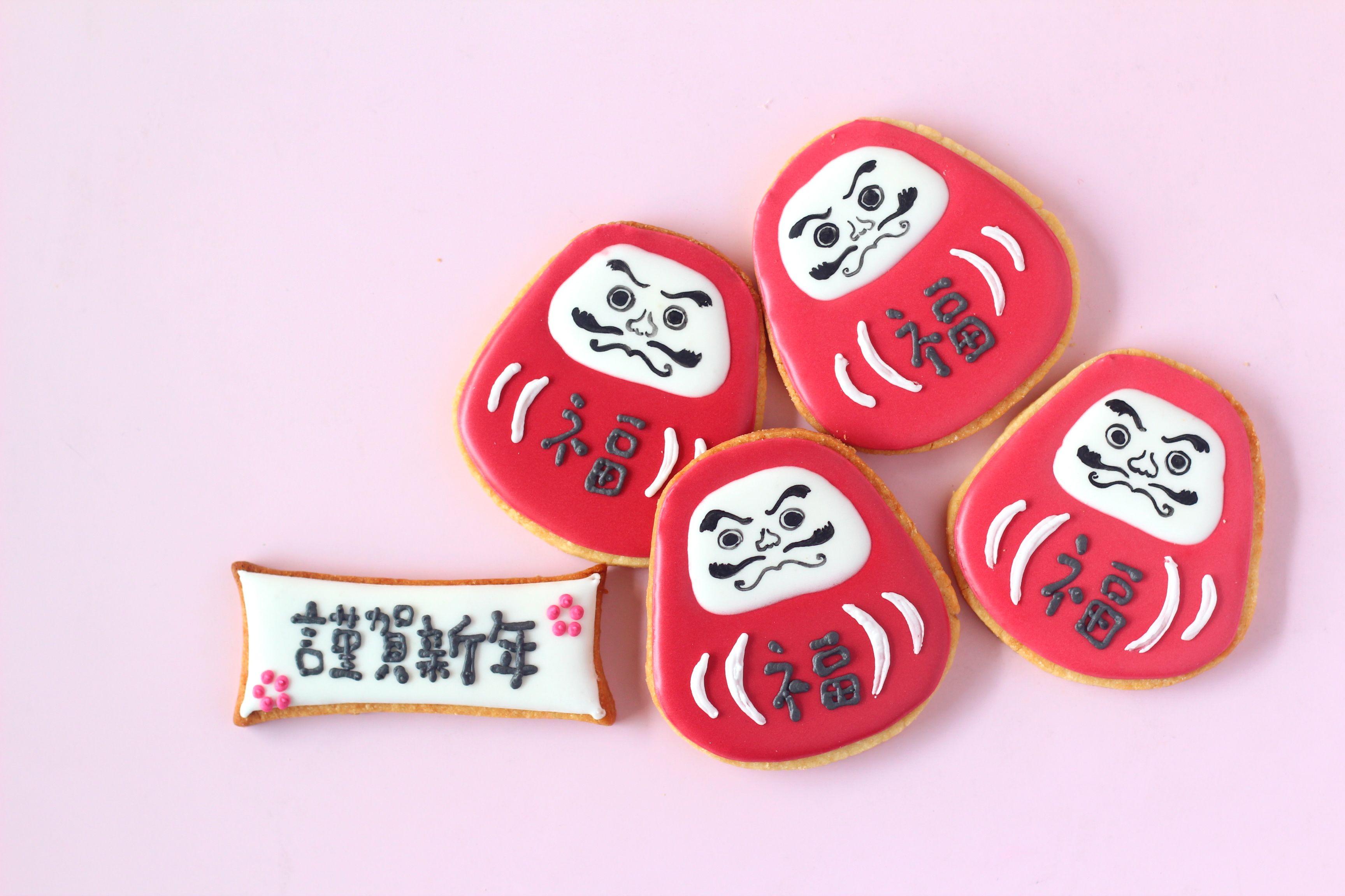 japanese new year cookies 謹賀新年 お正月 アイシングクッキー