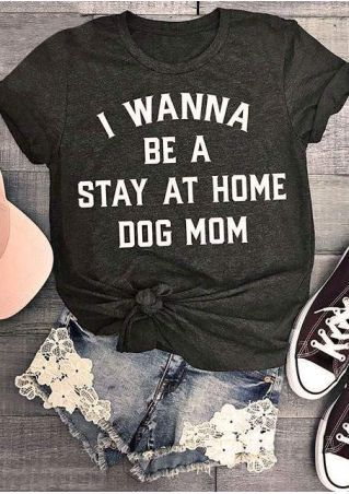 c82f899c0b54 I Just Want To Be A Stay At Home Dog Mom Equivalent As UNISEX Fit Screen ...