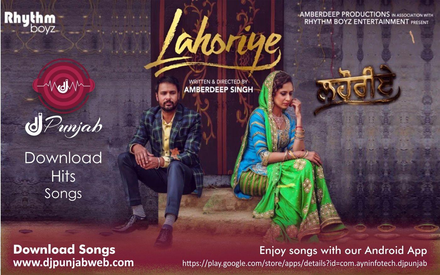 Com: Lahoriye - Punjabi Movie All Songs Track : #Akhar #Chunni