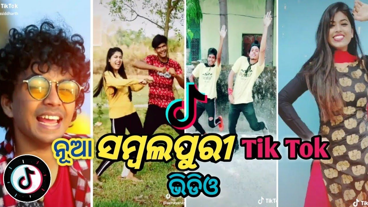 New Sambalpuri Tik Tok Video New Odia Tik Tok Musically Video Sambal Photoshop Backgrounds Film Song Youtube