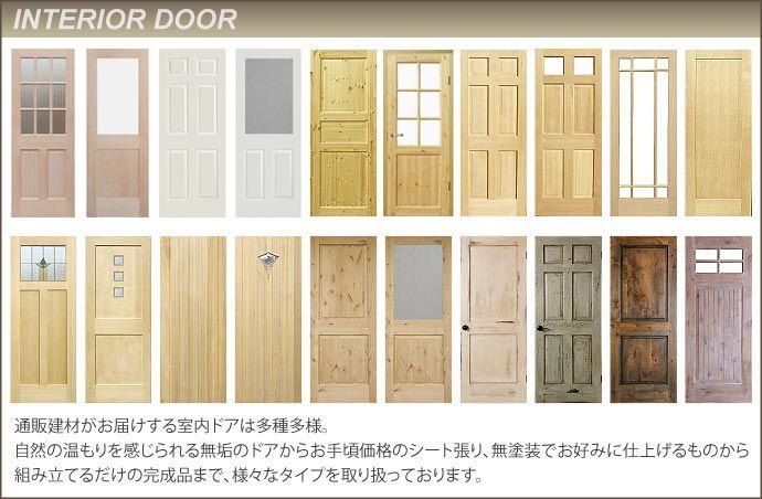 ドア の画像検索結果 デザイン 扉