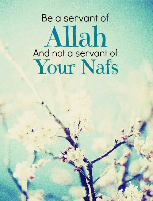 Be The Servant Of Allah And Not A Servant Of Your Nafs Islamic Quotes Quotes About God Niece Birthday Wishes