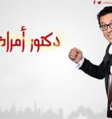 مسلسلات رمضان 2014 ميديا الشمس مسلسلات افلام برامج New Media News Media