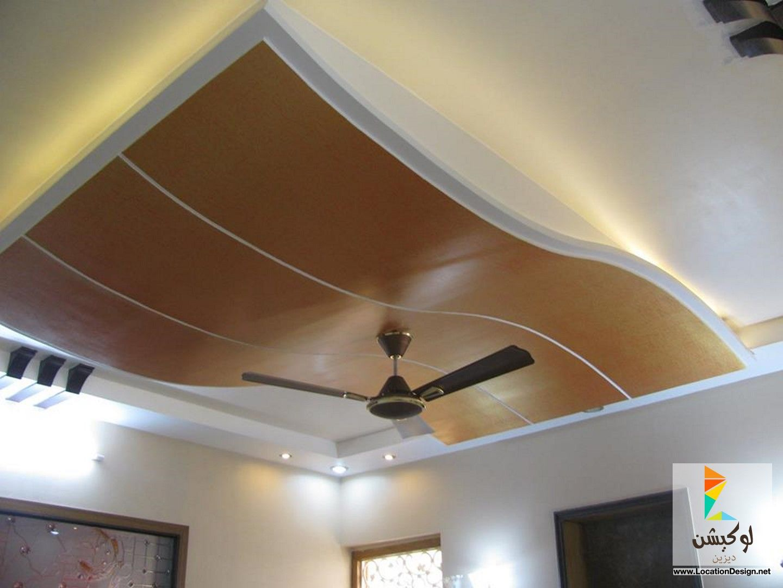 Image By Nagah Elshal On Decor False Ceiling False Ceiling