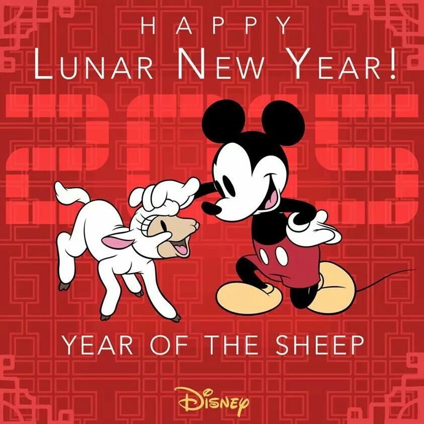 Mickey Happy lunar new year, New year message