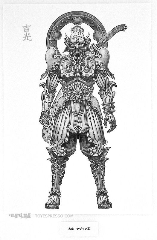 resultado de imagen para ronin meditation bench plane dibujar tatuajes pinterest samurai. Black Bedroom Furniture Sets. Home Design Ideas