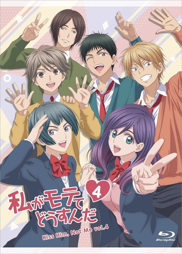 Image result for kiss him not me posters Anime kiss