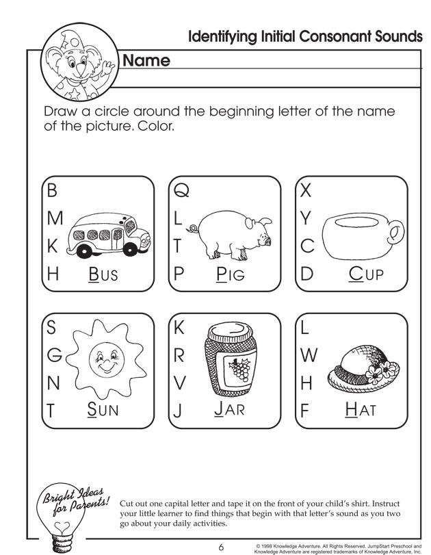 Identifying Initial Consonant Sounds Which One Letter Sounds Worksheet For Preschoolers Jum Kindergarten Worksheets Letter Sounds Preschool Letter Sounds
