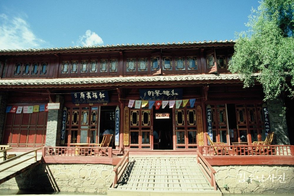 중국 나시족 동바(東