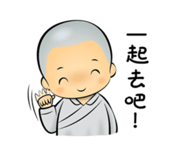 Little Monk Miao Miao ch new (With images) Buddha art