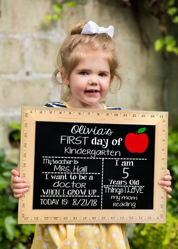 First Day of School Chalkboard, First Day of School Sign, Reusable First Day of School Sign, First Day of Kindergarten, Preschool #firstdayofschoolsign