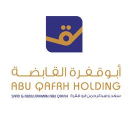 Abu Qafrh Holding, Abha, Saudi Arabia #readymix #abha #saudi