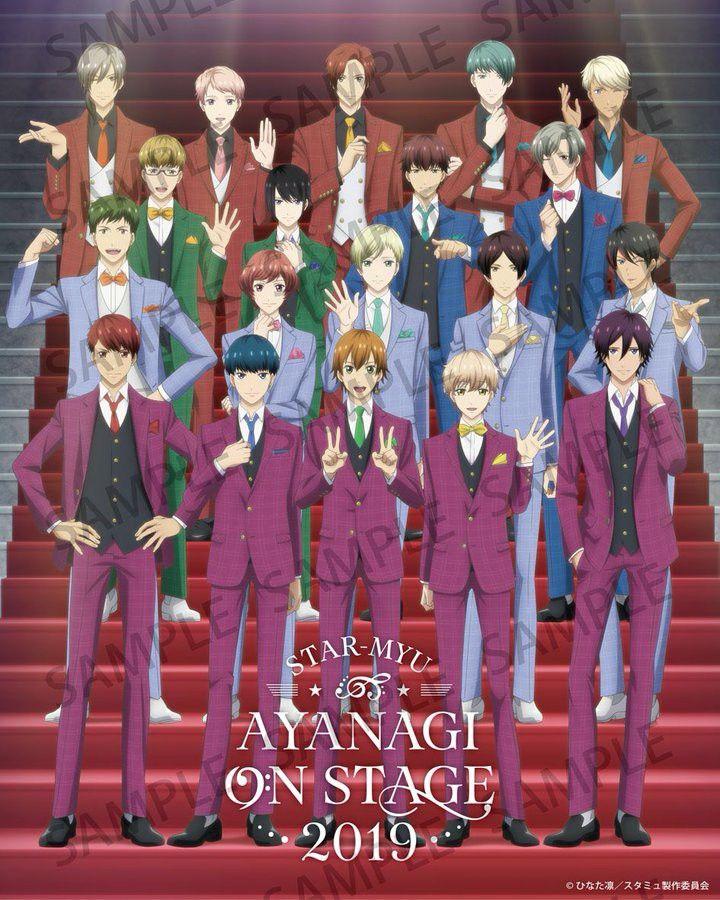 Pin by 白起 on STARMYU 3 Anime, Anime boy, Kawaii anime