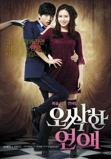 Spellbound (2011) | Korean drama movies, Romantic movies, Full movies  online free